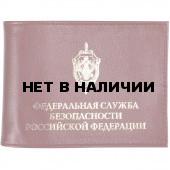 Обложка с карманом ФСБ России кожа