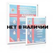Повязка гелевая противоожоговая Апполо ПГ ПАК АИ 10х10