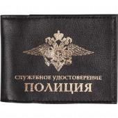 Обложка с карманом Служебное удостоверение Полиция кожа