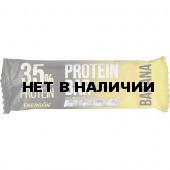 Батончик Energon Muesli Protein Банан.