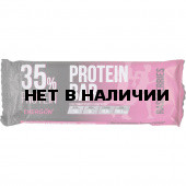 Батончик Energon Muesli Protein Малина.