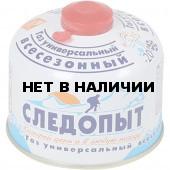Баллон газовый СЛЕДОПЫТ 230гр. резьб., (всесезонный)