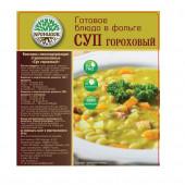 Готовое блюдо Суп гороховый (Кронидов)