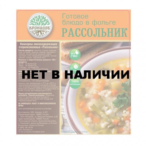 Готовое блюдо Рассольник (Кронидов)