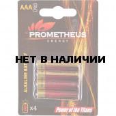 Батарейка Prometheus Еnergy AAA 4 шт.