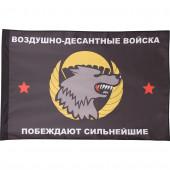Флаг Спецназ ВДВ Побеждают сильнейшие чёрный фон