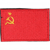 Нашивка на рукав с липучкой флаг СССР вышивка шелк