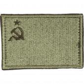 Нашивка на рукав с липучкой флаг СССР полевой вышивка шелк