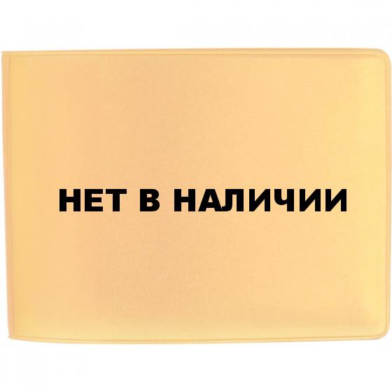 Обложка для документов прозрачная цветная