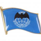 Нагрудный знак Флажок Военная разведка ос металл