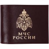Обложка с карманом МЧС России кожа