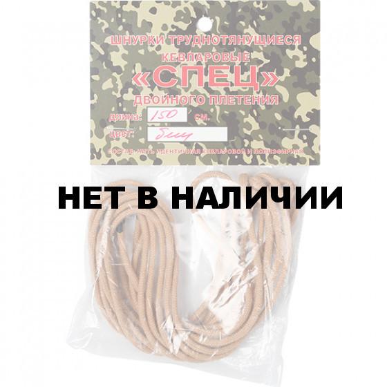 Шнурки (пара) кевлар. плетен. Спец L=200 см оливка)