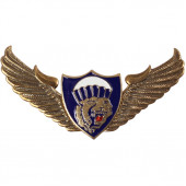 Нагрудный знак ВДВ крылья парашют тигр металл