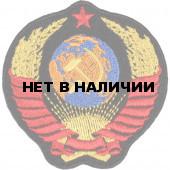 Термонаклейка -05293149 Герб СССР средний вышивка