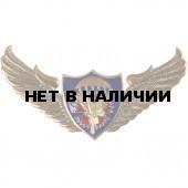 Нагрудный знак ВДВ крылья парашют сова гвоздика метлл