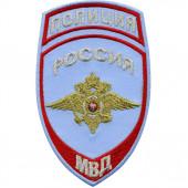 Нашивка на рукав с липучкой Полиция Россия МВД на рубашку вышивка люрекс