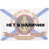 Флаг МОРСКАЯ ПЕХОТА с лентой