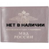 Обложка Служебное удостоверение МВД России кожа