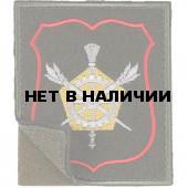 Нашивка на рукав с липучкой ВС пр 300 Военное представительство пятиугольник полевая вышивка шёлк