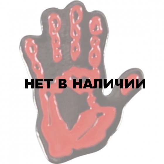 Миниатюрный знак Рука металл