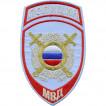 Нашивка на рукав с липучкой Полиция Подразделения охраны общественного порядка МВД России парадная белая вышивка люрекс