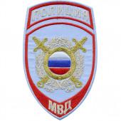 Нашивка на рукав с липучкой Полиция Подразделения охраны общественного порядка МВД России на рубашку вышивка люрекс