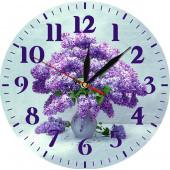 Настенные часы New Time A1