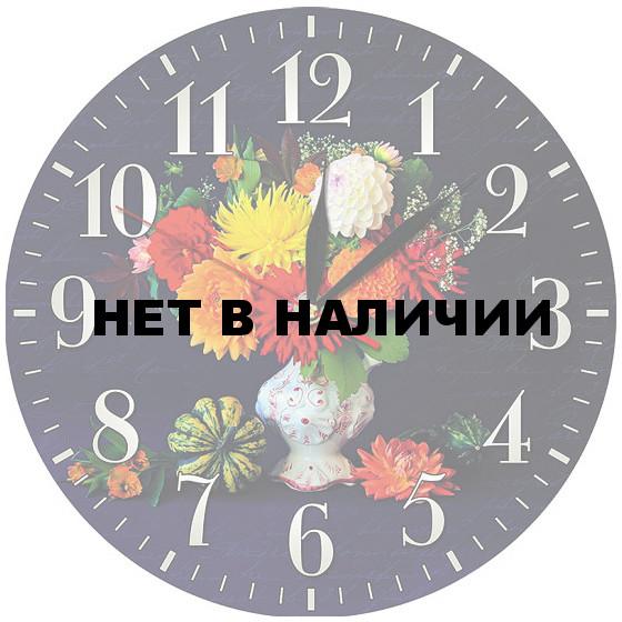 Настенные часы New Time A23