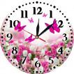 Настенные часы New Time A7