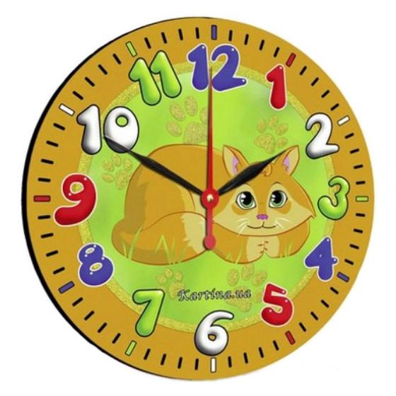 Настенные часы New Time 67