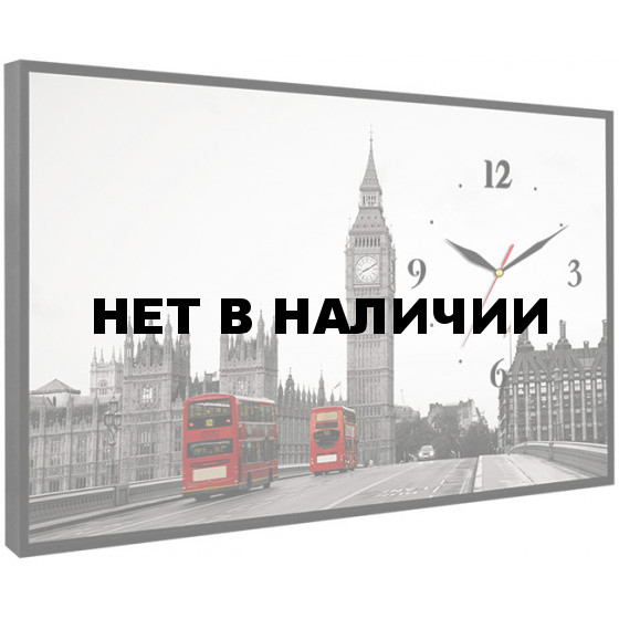 Настенные часы New Time CHL12