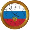 Настенные часы Вега Д 1 НД 7 202