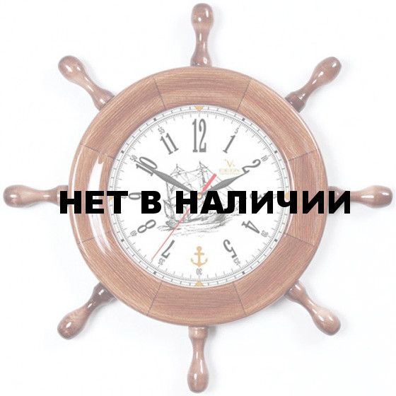 Настенные часы Вега Д 7 КД 5