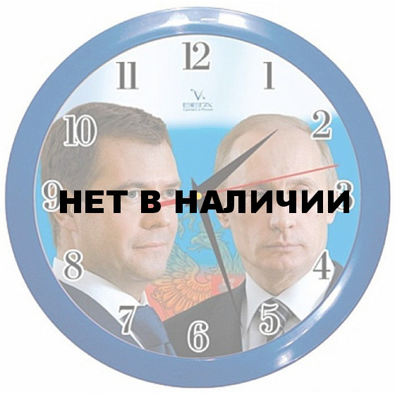 Настенные часы Вега П 1-10/7-40
