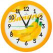 Настенные часы Вега П 1-2/7-255
