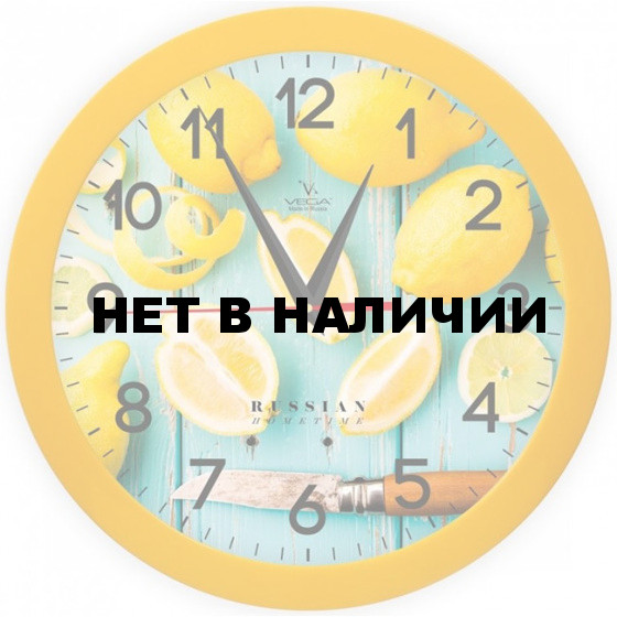 Настенные часы Вега П 1-2/7-260