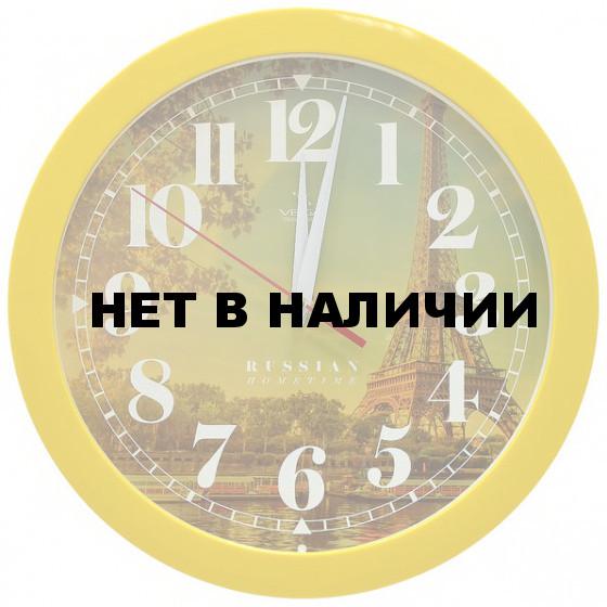 Настенные часы Вега П 1-2/7-291