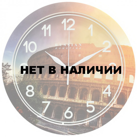 Настенные часы Вега П 1-268/7-268