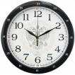 Настенные часы Вега П 1-6719/6-37