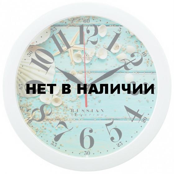 Настенные часы Вега П 1-7/7-250