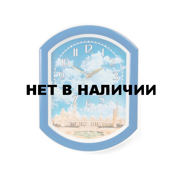 Настенные часы Вега П 2-10/7-23