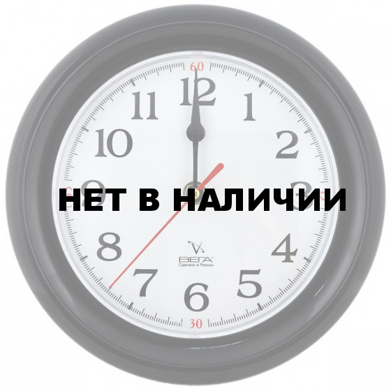 Настенные часы Вега П 6-6-18