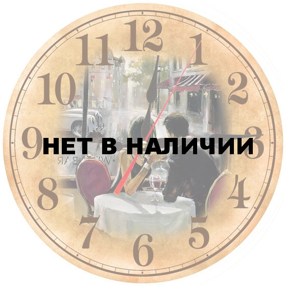 Настенные часы Akita AC11