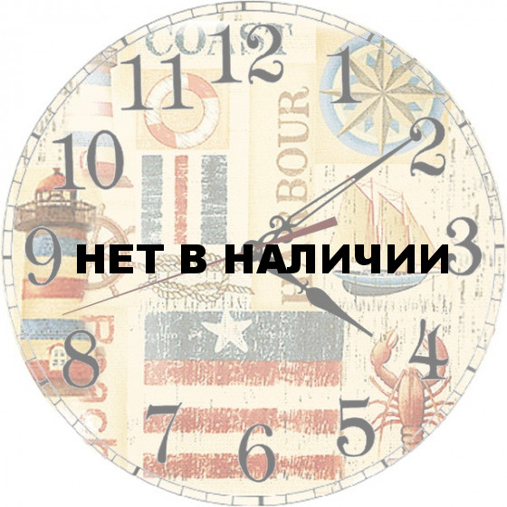 Настенные часы Akita C22