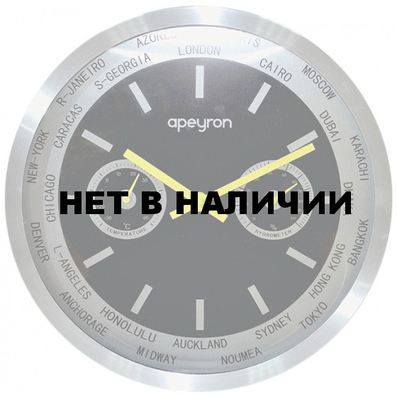 Настенные часы Apeyron ML 9225