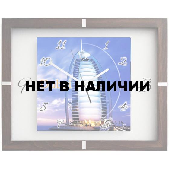 Настенные часы Grance S-Dubai