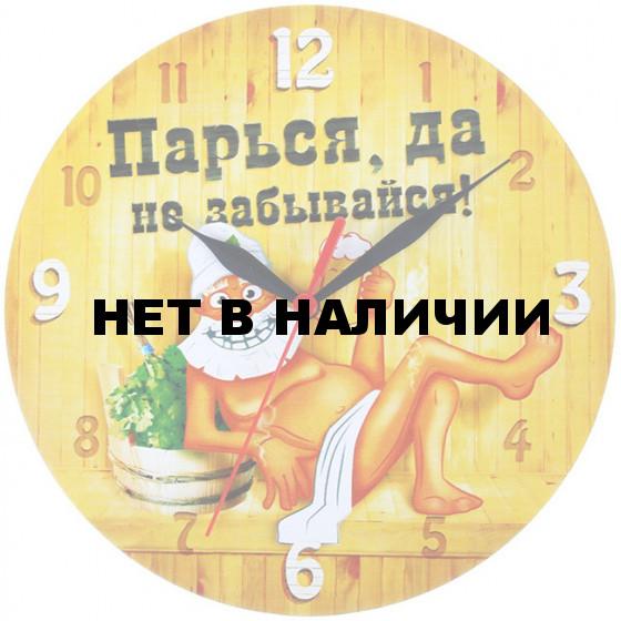 Настенные часы SvS 1057630