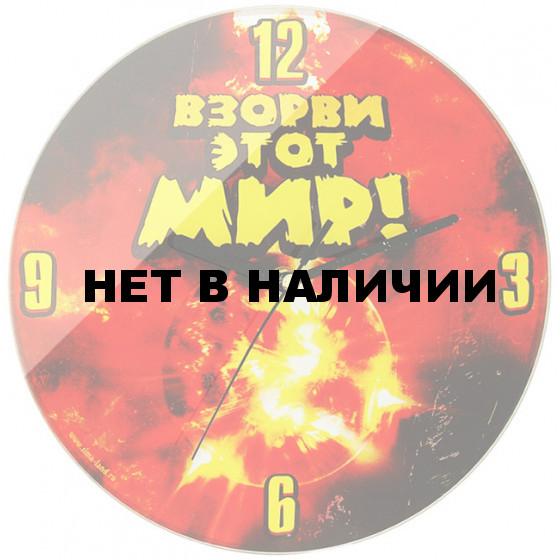 Настенные часы SvS 136965