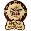 Настенные часы SvS 838285
