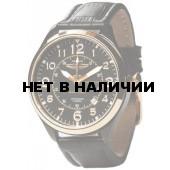Наручные часы мужские Полет Времени 2416/04051098